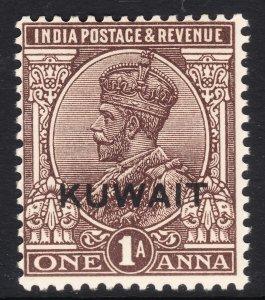 1934 British Kuwait KGV 1 Anna issue MNH Sc# 20 Wmk 196 CV $25.00