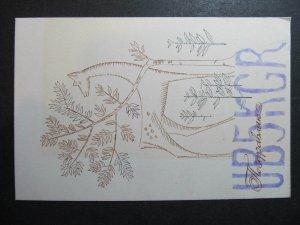 10377 Amateur Radio QSL Card ODESSA UKRAINE