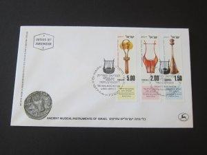 Israel 1977 Sc 628-30 FDC