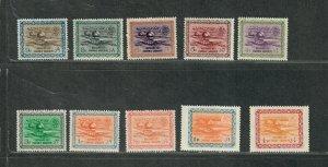 Saudi Arabia Sc#264-273 M/NH/VF, Cv. $199.50