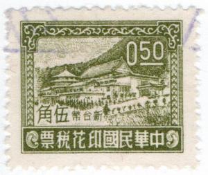 (I.B) Taiwan Revenue : Duty Stamp 50c
