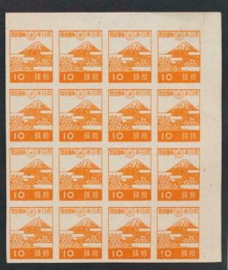 JAPAN 355 MINT NH VF BLOCK OF 16 NGAI
