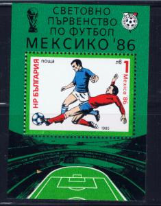Bulgaria 3091 MNH 1985 World Cup Soccer S/S
