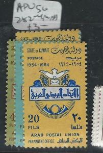 KUWAIT  (PP1505B)  ARAB POSTAL UNION SG 252-4   MNH