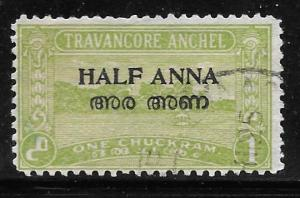 India Travancore-Cochin 3g: 1/2a on 1ch Lake Ashtamudi, used, F-VF