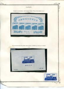Japan sheets VF 4 are  NH - Lakeshore Philatelics