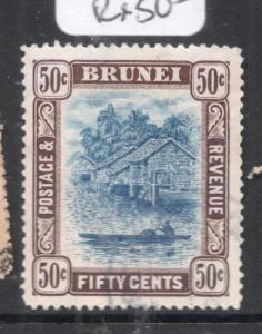 Brunei SG 32 (perhaps?) Shade VFU (8dha)
