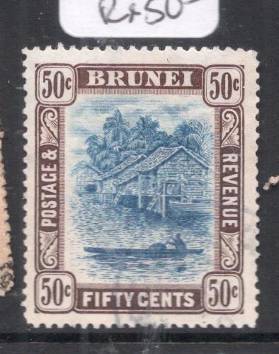 Brunei SG 32 (perhaps?) Shade VFU (8dha)
