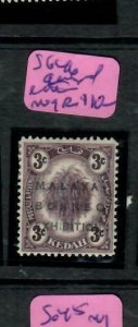 MALAYA KEDAH   (PP2204B)  MBE 3C SG 46   BROKEN LETTERS    MOG