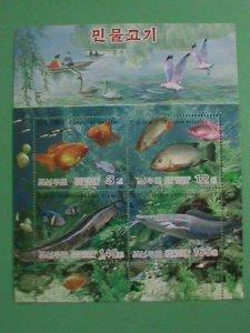 KOREA STAMP 2004  KOREA UNDER SEA WORLD: GOLD FISHES- CTO- NH S/S SHEET-