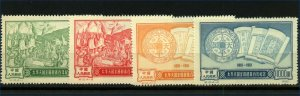 China 1951 Taiping Rebellion sg1526/9 cv£90+ (4) Mint Set of Stamps