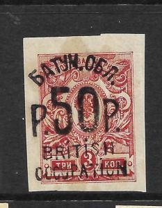 BATUM  1919-20  50r on 3k  RED  IMPERF  MNH    SG 39