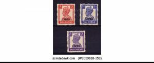 CHAMBA INDIAN STATE - 1942-47-KGVI SG#113-15 3V OVPT MINT NH