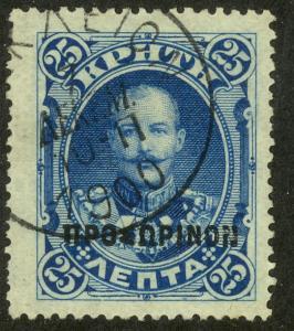 CRETE 1900 25L Prince George w Black Overprint Sc 59 VFU