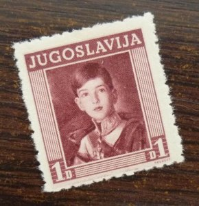 Yugoslavia c1935 Serbia Slovenia Croatia ESSAY 1 D  C2