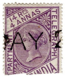 (I.B) India Telegraphs : 14R 4a Lilac