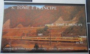 St. Thomas & Prince 1988 Sc 826 Train MNH