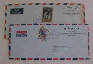 UNITED ARAB EMIRATES UMM ALQIWAIN 2 COVERS  1967,1969 TO USA 1 OLYMPIC STAMP
