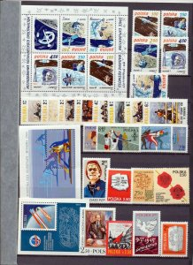 POLAND 1960s/70s Flowers Dinosaurs Space Sport Fish MNH (Apprx 200+Items) ZA 263