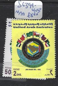 UNITED ARAB EMIRATES (P1810B) SG  399-400   MNH