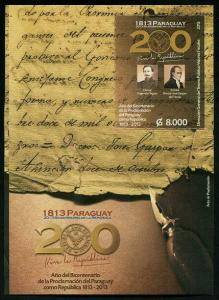HERRICKSTAMP NEW ISSUES PARAGUAY Bicentenary Declaration of Independence S/S