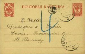 Russia 3k Imperial Eagle with Posthorns and Thunderbolts Postal Card 1914 Tem...