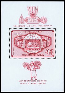 Mongolia Scott C5 (1965) Mint NH VF W