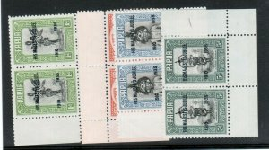 Papua #115 - #117 With #116 Variety Very Fine Never Hinged Pairs