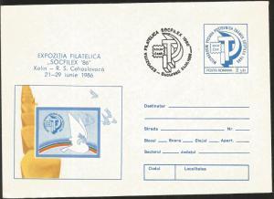 J) 1986 ITALY, SOCFILEX PHILATELIC EXHIBITION, DOVE, FDC