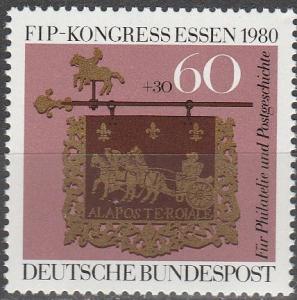 Germany #B581  MNH VF (V2303)