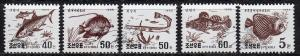 3488-92 - CTO-NH - Fish (cv $5.10)