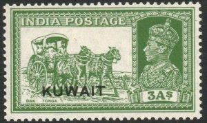 KUWAIT-1939 3a Yellow-Green Sg 41 MOUNTED MINT V46281