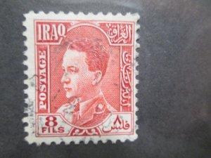 Iraq #66 used 2019 SCV= $0.25