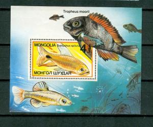 Mongolia - Sc# 1646. 1987 Fish. MNH. $4.50.