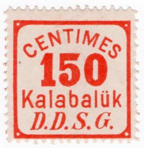 (I.B) Austria Cinderella : Danube Steamship Company 150c (Turkey)