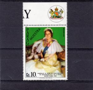 Paraguay 1981 Sc#C484 Queen Mother 80th.Birthday (1) SPECIMEN MNH