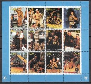 Altaj, 2000 Russian Local. Norman Rockwell`s Illustrations of Scouting.