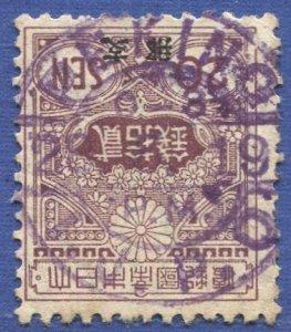 JAPAN Offices in China 1914 Sc 43  Used  VF, 20 sen PEKING  IJPO, JSCA OC45