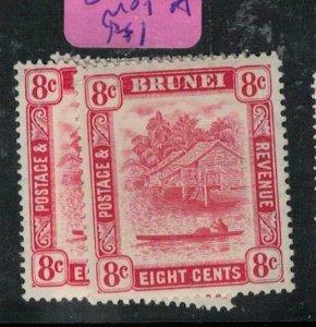 Brunei SG 84-84a MOG (1exv)