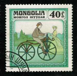Bicycles, 40 menge, Mongolia (R-355)