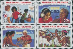 Marshall Islands 1985 SG54-57 Youth set MNH