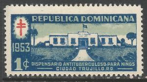 DOMINICAN REPUBLIC RA16 MOG Q189