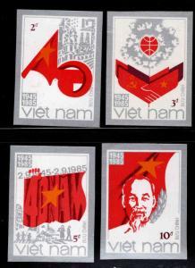 Socialist Republic of Viet Nam Scott 1543-1546 Unused NGAI Imperforate set