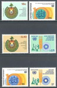 UN/US 366-367, UN/Switz 103-104, UN/Austria 22-23 MNH - Volunteers
