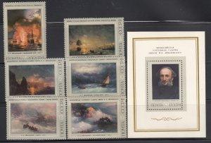 Russia, Sc 4178-4184, MNH, 1974, Seascapes by Aivazovski