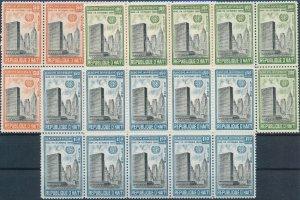 [I927]  Haiti 1960 ONU good bloc of 10 set of stamps very fine MNH