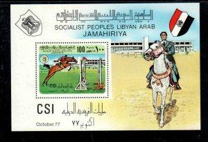 LIBYA #704  1977  7TH INTERNATIONAL TURF CHAMPIONSHIP     MINT VF NH  O.G  S/S