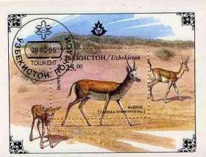UZBEKISTAN SHEET USED WILDLIFE