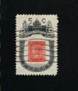 Canada  399  -3 used VF PD 1962