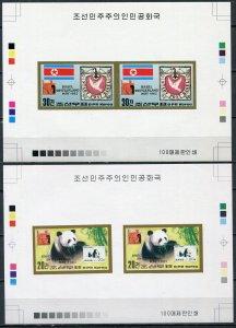 """Korea 1983. Stamp Exhibition """"TEMBAL '83"""" (MNH OG. Imperforated) Set"""
